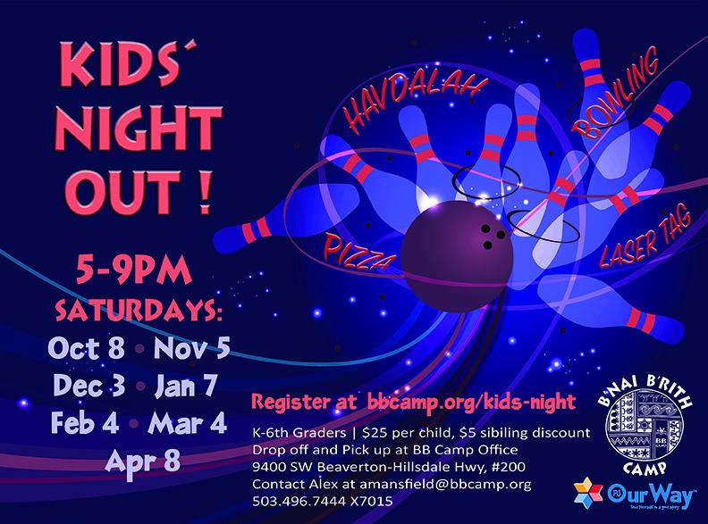 kids-night-out-2017_web-size