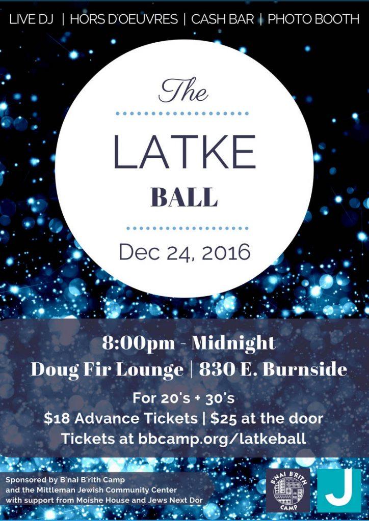 latke-ball_s